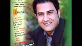 getlinkyoutube.com-Aras Mohammad - Buk u Zawa - 2012 - By hama babo wasfy (babo najat)