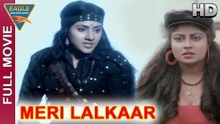 Meri Lalkaar Hind Full Movie HD || Sumeet Saigal, Sreepradha, Rohini || Hindi Movies
