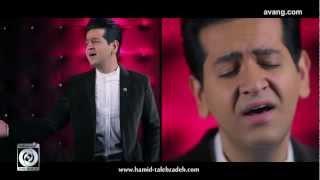 Talebzadeh Brothers - Aroom Aroom