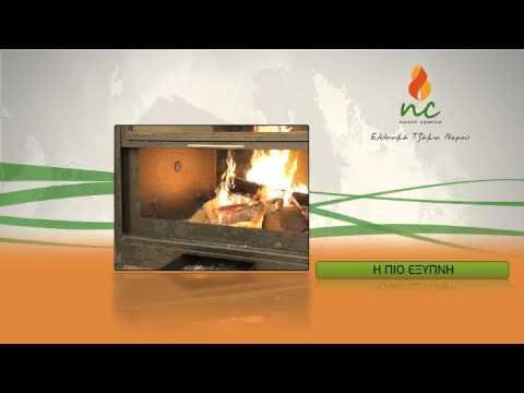 Εναλλάκτης Νερού - Nuovo Camino (Τηλεοπτική Διαφήμιση 2014)