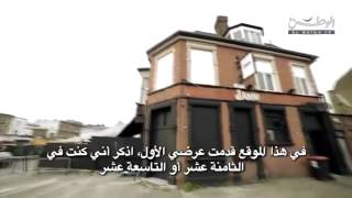 "getlinkyoutube.com-""الموسيقـى فـآتنَـه ""إسماعيل بالقران اهتديت"