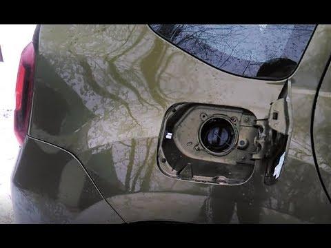Renault Duster: Примерзание лючка бензобака