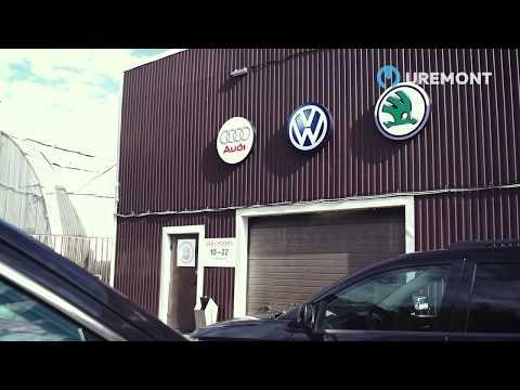 UREMONT: наши партнёры - TRS Motors
