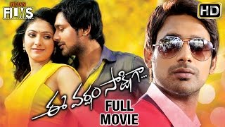 Ee Varsham Sakshiga Telugu Full Movie HD | Varun Sandesh | Haripriya | Latest Telugu Full HD Movies