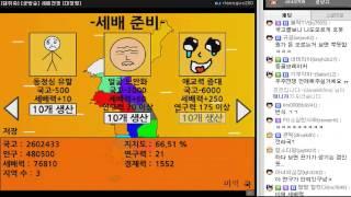 getlinkyoutube.com-[PD대정령] 세배전쟁