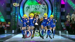 getlinkyoutube.com-【TVPP】T-ara - D.I.S.C.O, 티아라 - 디스코 @ Star Dance Battle