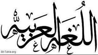 getlinkyoutube.com-طريقة جعل أي برنامج يدعم الكتابة باللغة العربية