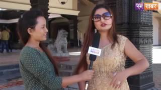 Rangakhabar Jamkabhet With Anju Panta | अञ्जु पन्तसँग रमाईंलो कुराकानी