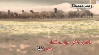 getlinkyoutube.com-قصيدة البشت الحساوي كلمات خالد شديد اداء هزاع المهلكي