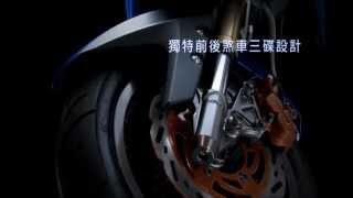 getlinkyoutube.com-2012 KYMCO tokyo motorcycleshow