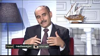 getlinkyoutube.com-العدالة | علاج ترهل الاعضاء التناسلية عند المرأة مع د. عمرو الصياد في برنامج الساعة 7 | 8 Apr