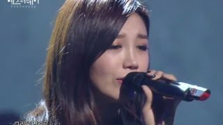getlinkyoutube.com-[HOT] Jeong Eun-Ji - If I Leave, 정은지 - 나 가거든, Yesterday 20140301