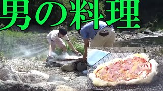getlinkyoutube.com-巨大ピザを大自然の中で作り上げる