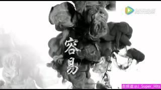getlinkyoutube.com-譚耀文《風雲》5D音樂劇《欲望面前》完整版