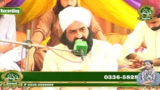 Allama Gulam Muhammad Chishti # New Speach # At - Pindigheb By # Faizan Sound Islamabad