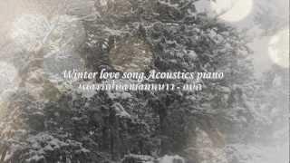 getlinkyoutube.com-Winter love song.Acoustics piano เพลงรักในสายลมหนาว