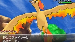 getlinkyoutube.com-ポケモンXをプレイ!part38 【高画質】ファイヤー