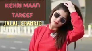 Jalal Chandio Sindhi Whatsapp status Song width=