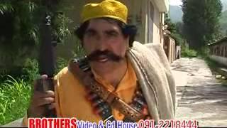 getlinkyoutube.com-Pashto Drama - Kulkula Khan Part 1 - Ismail Shahid - Sayed Rahman Shino