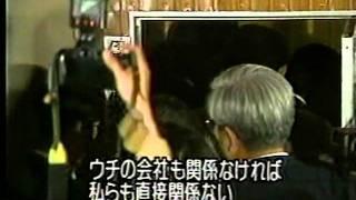 getlinkyoutube.com-村井秀夫刺殺の瞬間 刺殺事件の真相「あるひとがお前を期待している」