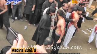9th of Muharram Zanjeer Zani 1434 AH 2012-2013 PART 6/8