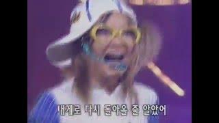 getlinkyoutube.com-자두 - 잘가 (2001年)