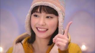 getlinkyoutube.com-【HD】 新垣結衣 日清 チキンラーメン「煮込み」篇 CM(30秒)
