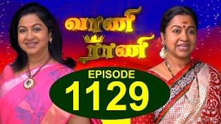 getlinkyoutube.com-Vaani Rani - Episode 1128 - 08/12/2016