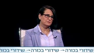 getlinkyoutube.com-חוצה ישראל עם קובי מידן - גליה אלוני דגן