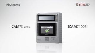 iCAM7100S