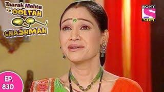 Taarak Mehta Ka Ooltah Chashmah - तारक मेहता - Episode 830 - 1st November, 2017