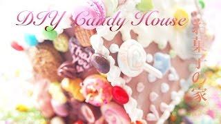 getlinkyoutube.com-100円スイーツデコ お菓子の家 DIY Candy House