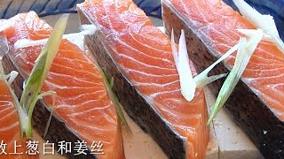 getlinkyoutube.com-田园时光美食  豉汁蒸三文鱼Steamed salmon(English)