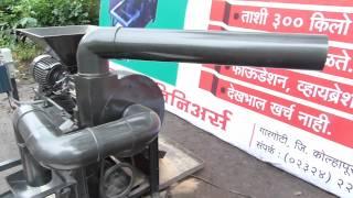 Mini Rice mill in india contact  099 22 22 1464  , 02324 220102