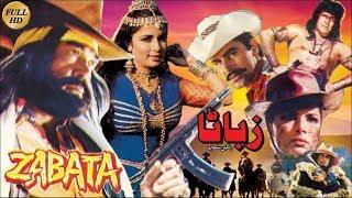 getlinkyoutube.com-ZABATA (1993) - SULTAN RAHI & BABRA SHARIF - OFFICIAL PAKISTANI MOVIE