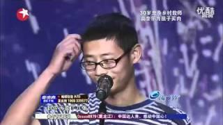 getlinkyoutube.com-中国达人秀第三季 乡村单身教师刘寅卖音乐为大山里的孩子们买肉111127