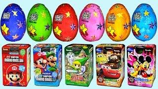 getlinkyoutube.com-23 Furuta Surprise Eggs Disney Pixar Cars Super Mario Mickey Mouse