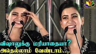 IRUMBU THIRAI Teaser Official Press Meet | Vishal | Samantha Speech | irumbu thirai Trailer official