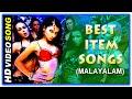 Malayalam Movie Item Songs | Fast Dance Number | Video Jukebox