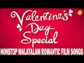 Non Stop Malayalam Romantic Songs | Valentines Day Special