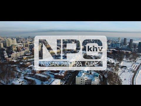 Рождественские встречи Nissan Primera CLUB