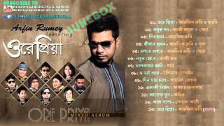 getlinkyoutube.com-Ore Priya    by Arfin Rumey Ft  VA   Full Album Songs JUKEBOX AUDIO    2013   HD Music Clubs