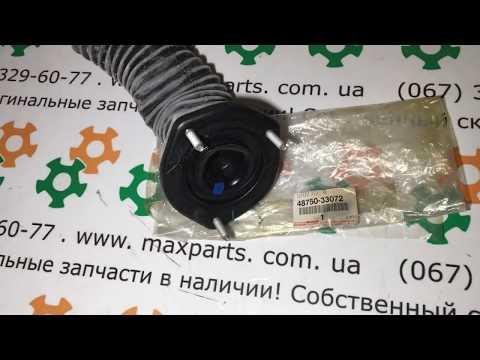 4875033072 48750-33072 Оригинал опора пыльник заднего амортизатора правая Toyota Camry 30