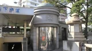 getlinkyoutube.com-اتفرج على المراحيض العامة في اليابان واحكم بنفسك