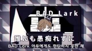 getlinkyoutube.com-[가오] 혁명성:임금님 전염병 [HDPV/자막]