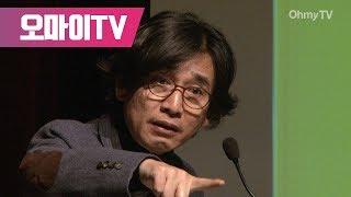 유시민 시국 강연회 '진실은 힘이 세다'