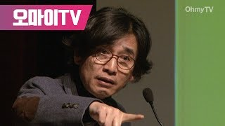 getlinkyoutube.com-유시민 시국 강연회 '진실은 힘이 세다'