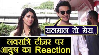 Race 3: Aayush Sharma & Warina Hussain REACTS on Loveratri Teaser; Watch Video   FilmiBeat