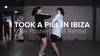 getlinkyoutube.com-I Took A Pill In Ibiza(SeeB Remix) - Mike Posner / Lia Kim Choreography