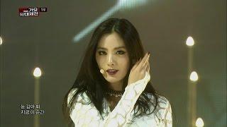 getlinkyoutube.com-【TVPP】After School - First Love, 애프터스쿨 - 첫사랑 @ 2013 Korean Music Festival Live
